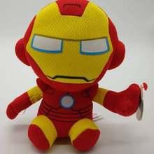 """Ty Beanie Babies 6 """"15 centímetros Groot o Super Herói Alienígena Regular de Pelúcia Macia Stuffed Animal Collectible Boneca de Brinquedo com calor Tag(China)"""