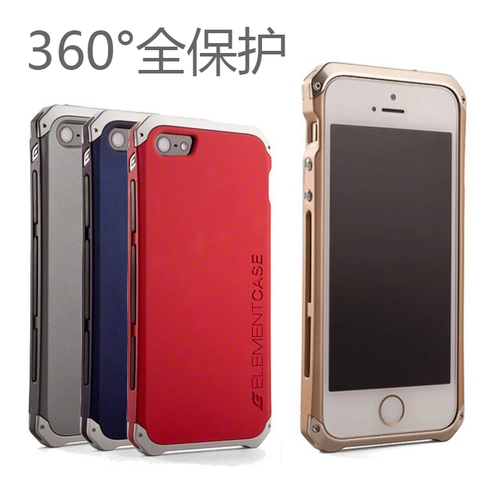 For iphone5&5S Metal back cover & Metal frame, personalized all-inclusive protective case(China (Mainland))