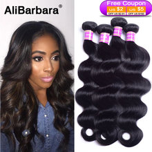 Malaysian Virgin Hair Body Wave 4pcs 7A Unprocessed Malaysian Hair Weaves Virgin Malaysian Body Wave #1b Cheap Malaysian Hair(China (Mainland))