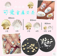 Summer sea nail shell 100PCS gold silver nail art shell 2mm 3mm 5mm,nail art metal stud