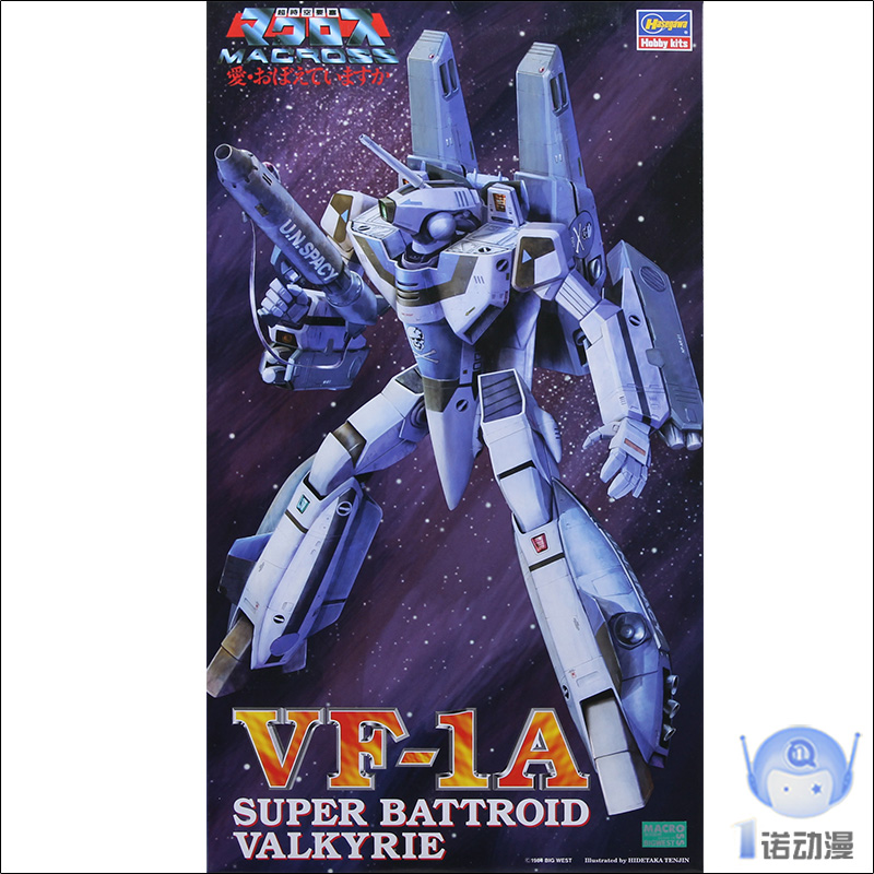 Фотография Kyohko Hasegawa assembly model 65713 1/72 super time space fortress VF-1A humanoid form with advance package