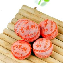 Puer Mini Tuocha, 500g Quality Menghai Tea, Famous Brand Yunnan Ripe Pu'Er Tea 250g*2, Improving Eyesight