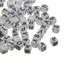 Buy Russia Letter Alphabet Beads Resin White Square Space Beads 6mm Baby Name Pacifier Jewelry Necklace&Bracelet DIY Random 500Pcs for $6.39 in AliExpress store