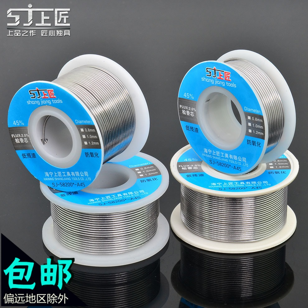 Carpenter rosin core solder wire on the solder wire soldering iron soldering tool accessories highlighting Disposable solder lin