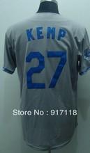 cheap baseball kemp