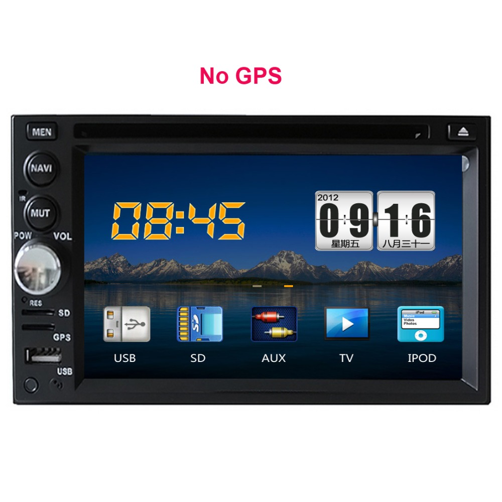 2 Din Universal Car Radio Double Din Car DVD Player In dash Headunit Multimedia Stereo Video Bluetooth Handsfree GPS Built in(China (Mainland))
