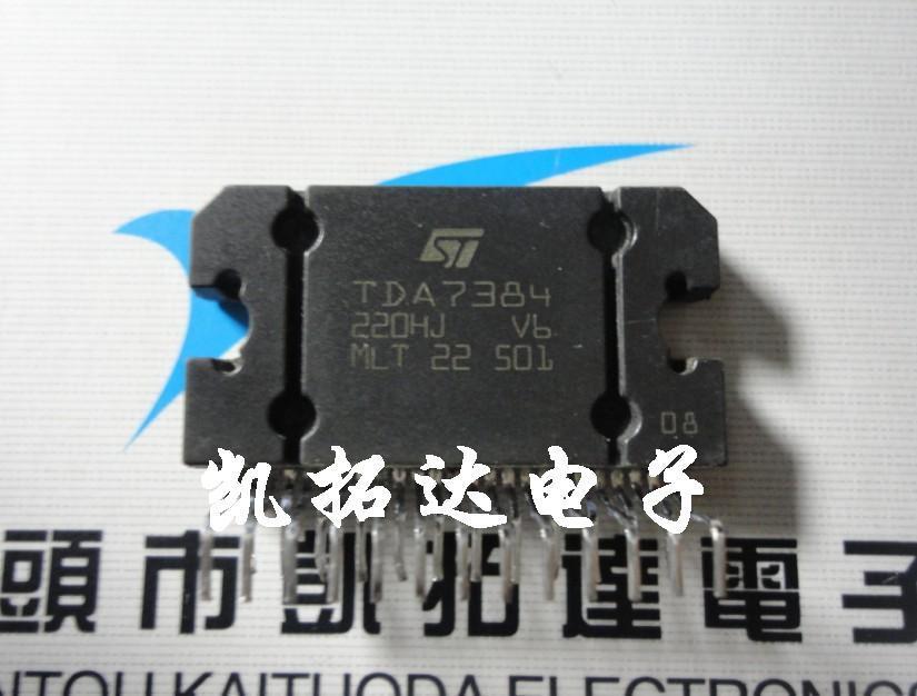 Car audio amplifier chip TDA7384(China (Mainland))