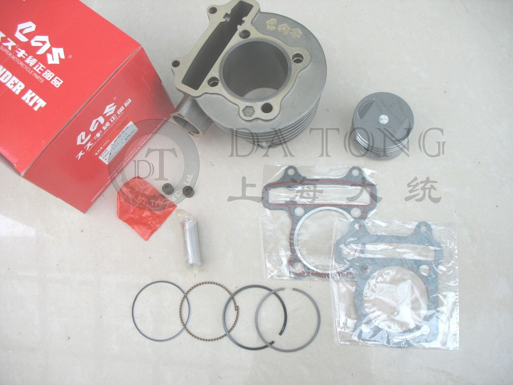 full set Cylinder Kit For 157QMJ font b GY6 b font 150cc Engine with Piston Rings