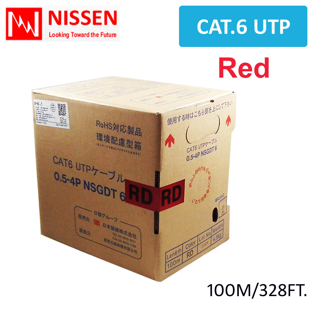 Cat6 328ft 100M OFC UTP NETWORK ETHERNET CABLE 350MHz 24 AWG LAN  Real GigaSpeed -Red<br>