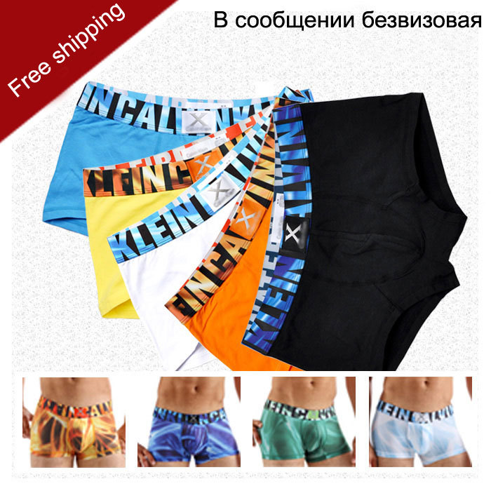 Male panties panties trunk sexy x symphony cotton ice silk man s underwear boxer short pants