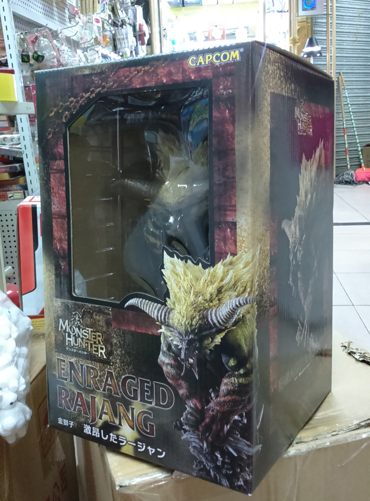 Hot Game Monster Hunter Enraged Rajang Capcom CFB 23CM Action Figure Figurine Toys(China (Mainland))