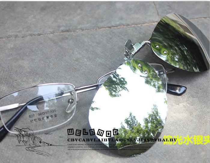 Men and Women Myopia Clamping Sunglasses, Fashion Useful Prescription Sunglasses For Myopia Glasses Wearer,7 Colors(China (Mainland))