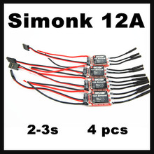 Mystery 4PCS 2-3s SimonK 12A Brushless ESC for quadcopter Helicopter with free shipping