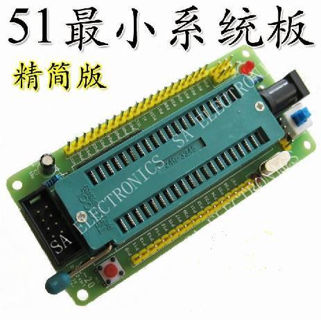[BELLA]51 SCM minimum system board / development board intelligent robot car accessories (C8B5)--5PCS/LOT(China (Mainland))