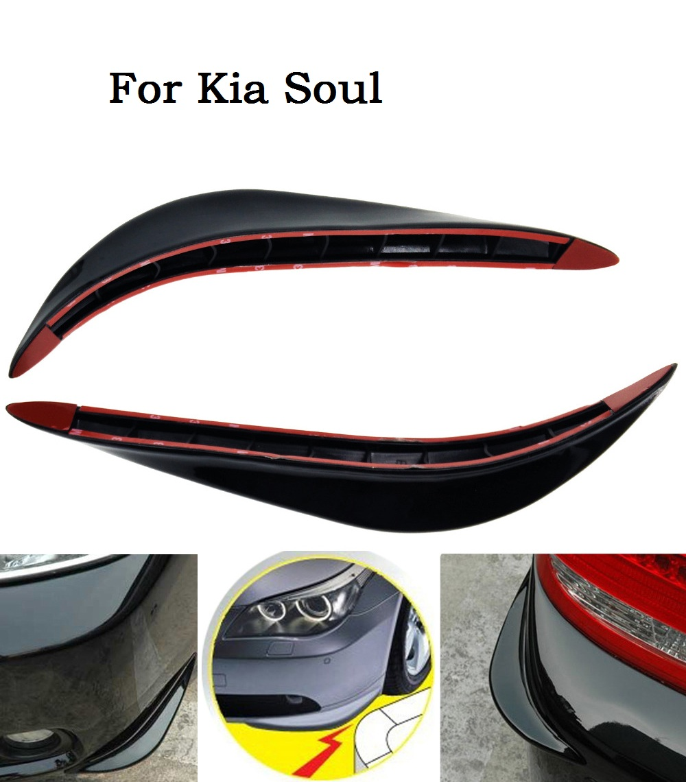 Universal Front or Back Bumper Guard Cover Stickers Protector 3D Black/white/silver Streamline For Kia Soul(China (Mainland))