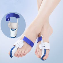 Free Shipping Hot Sale 1Pair Foot Care Tool Bunion Splint Great Toe Straightener Foot Pain Relief Hallux Valgus Free shipping
