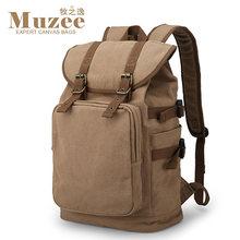2019 Muzee новый холст вместительный рюкзак подходит для 14-15,6 дюймов ноутбук рюкзак бренд Muzee хаки Mochila(China)