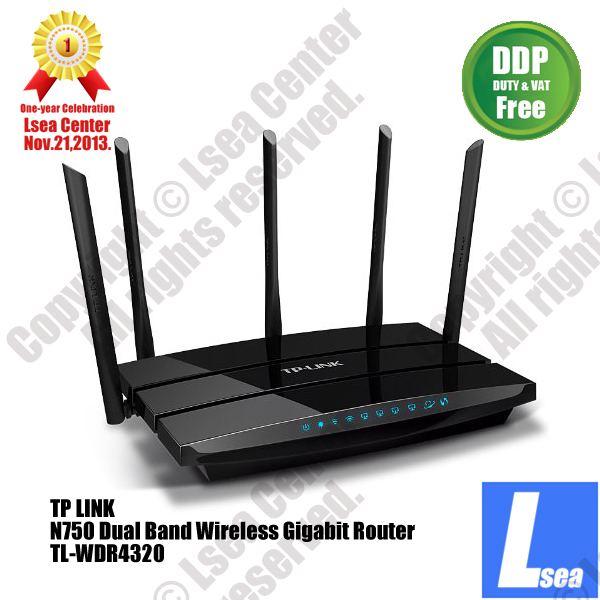 Tp-link Dual Band Antenna Tp-link N750 Wireless Dual