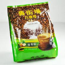 Malaysia white coffee imported old street field Hazelnut taste 3 in 1 instant 480 g free