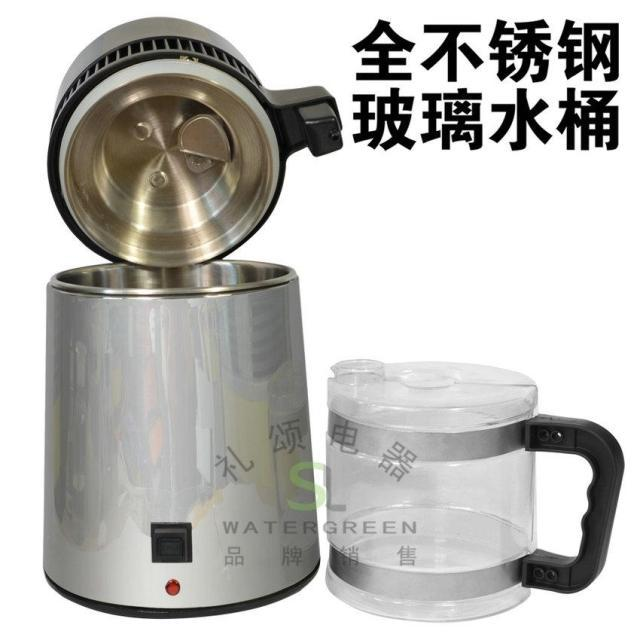full stainless steel water distiller household hydrosol distilled water filters inwater filters. Black Bedroom Furniture Sets. Home Design Ideas