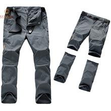 2015 nouveaux hommes marque Fiber de bambou randonnée séchage rapide pantalons été Ultra - mince pantalon en plein air pêche camping pantalons de randonnée NA154(China (Mainland))