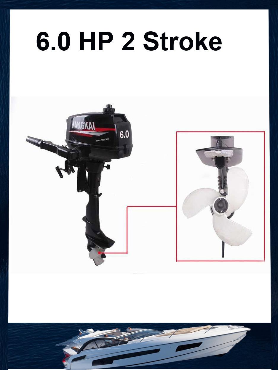 6hp hangkai motor two stroke outboard engine boat water Two stroke outboard motors