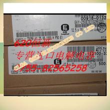 25V1000UF 1000UF 25V 12.5X20 KY Japan Chemical long-life high frequency - OLGA (HK store ELECTRONICS CO LTD)