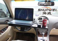 wholesale laptop car