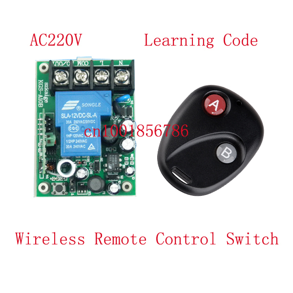 CE certification 110V 220v RF Wireless Remote Control Switch remote relay Receiver Transmitter 85V-280V 30A Secure multifunction(China (Mainland))