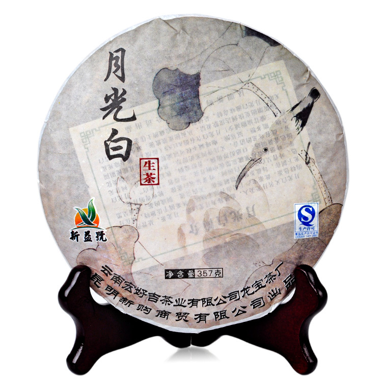Moonlight white Puerh tea health premium 357g China seven cake tea  the Chinese yunnan puer cha to lose weight products<br><br>Aliexpress