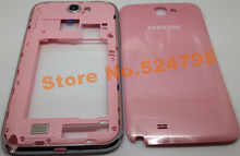 Cover Middle + Cover Back For Galaxy Note 2 note2 N7100 Housing Chassis Bezel Frame White Gray Pink(China (Mainland))