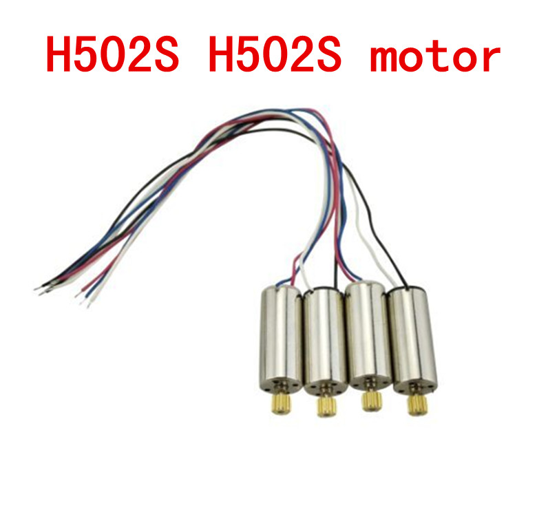 BLL Hubsan X4 H502S H502E RC Quadcopter UAV remote parts copper teeth electric motors Accessories(China (Mainland))