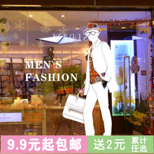 Male models of men's character design shop window grilles clothing store wall adornment leather handbag shop free shipping(China (Mainland))
