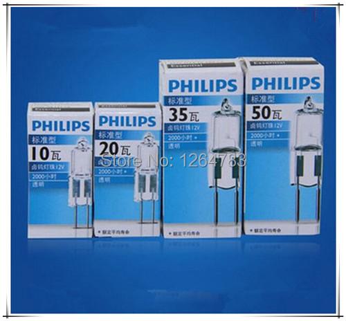 Hot G412V 10W / 20W G5.3 35W / 50W bulb inserted beads crystal lamp halogen bulb 10pcs / lot free shipping!(China (Mainland))