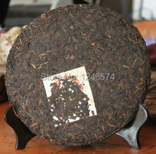Promotion old Top grade Chinese yunnan original puer 357g health care products puer tea puer ripe