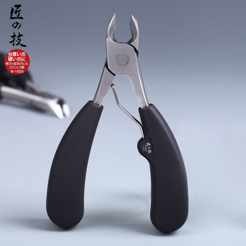 Manicure ToolProfessional Stainless Steel Toe Finger Cuticle Nipper Nail Clipper Trimmer Cutter Plier Scissors Beauty Nail Art(China (Mainland))