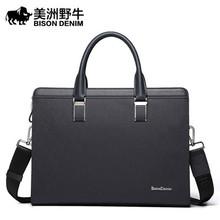 Fashion high quality leather bag men briefcase laptop business bag brand handbags shoulder bag maleta(China (Mainland))
