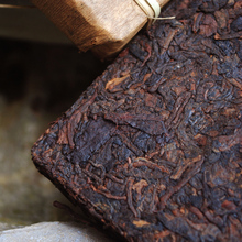 Classic 7562 tea, cooked PU er tea