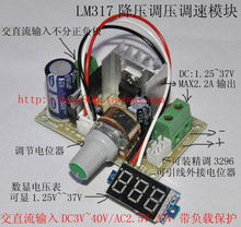 popular dc high voltage