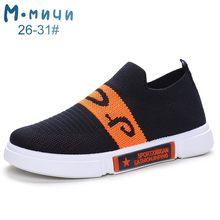 MMnun 3 = 2 נעלי ילדים לנשימה נעלי ספורט עבור ילד בנות נעלי ריצה אוויר רשת ילדי סניקרס 2019 אביב גודל 26-36 ML393(China)