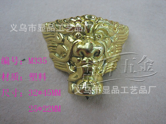 Factory direct gifts of base metal crystal plastic box foot foot long sides of the foot