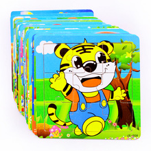 Modern Cartoon Baby Puzzle Set Toys Wooden Education Learning Toy For Kids panda Cow Frog Bee Hedgehog free shipping