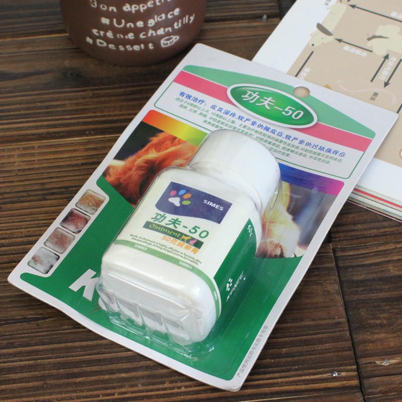 Germany Simes effort ringworm cream 50g mite bacterial dermatitis / eczema / papular / pustular dermatosis and other dog(China (Mainland))