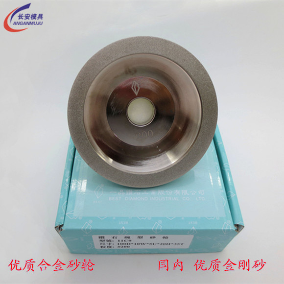 Taiwan original diamond alloy wheel universal grinding tungsten steel bowl-shaped