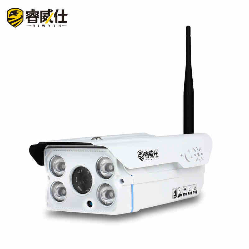 1 million pixels infrared night vision surveillance camera wireless wifi camera engineering grade(China (Mainland))