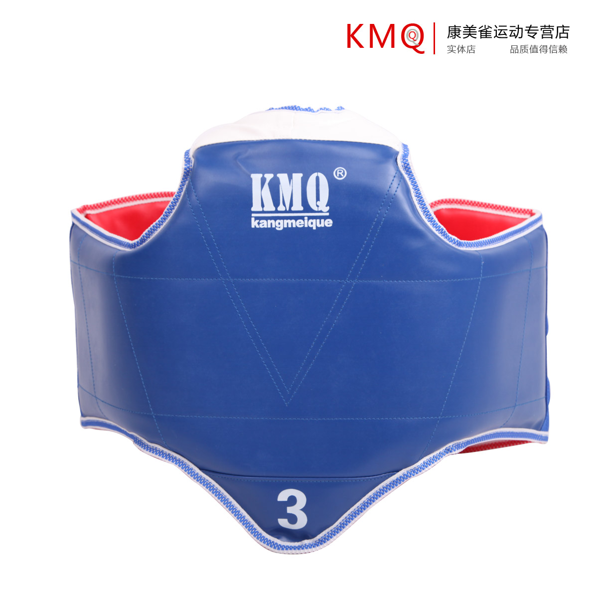 Freeshipping!Taekwondo Sparring Boxing Fight protective gear setting red and blue chest protector vest and face protectors(China (Mainland))
