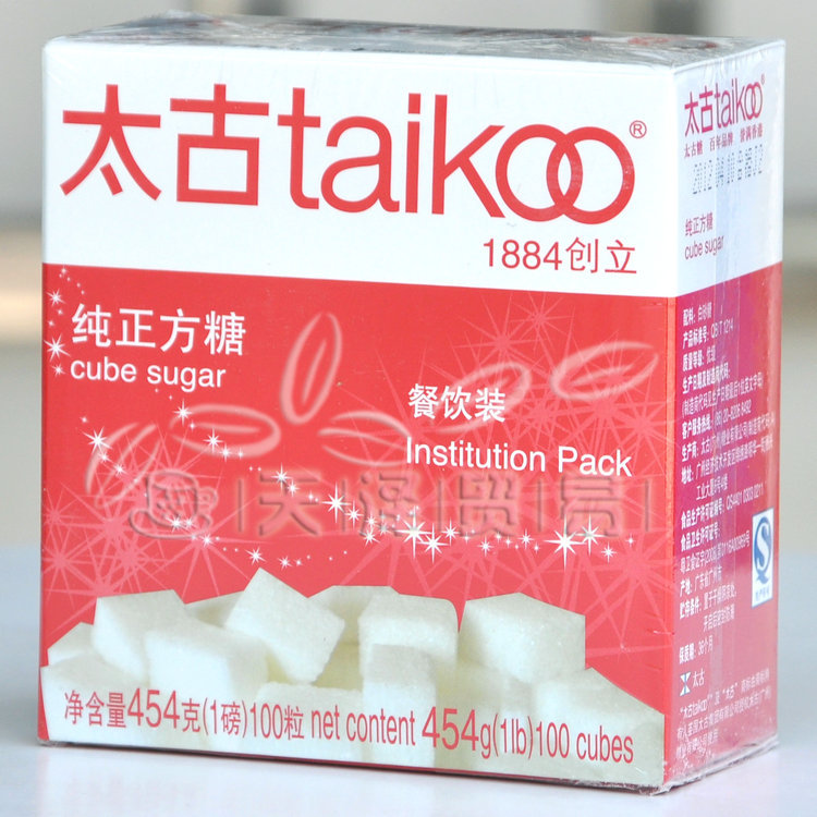 Archaean eslpodcast 272 taikoo coffee sugar 454 100 box