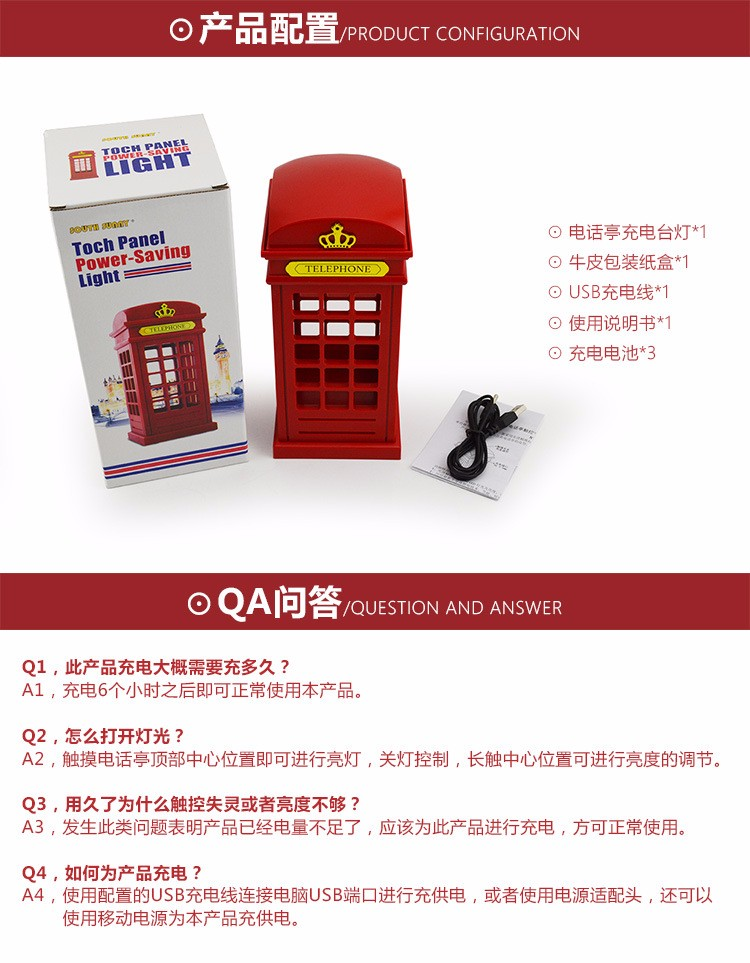 1pc 10*10*22cm London phone booth retro design LED Nightlight mini USB charging ambient lighting Red Phone Booth home decor