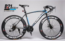 Road Bike racing bicycle Gear shift transmission 21/27speed urban bike road racing cycling disc brake BicycleVISP bicicleta (China (Mainland))