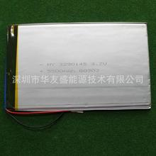 3.7v5000mAh large capacity battery 3290145 MID Tablet PC